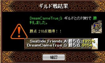 2012.3.10(金)の2