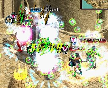 2012.3.10お城3