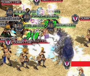 2012.3.10お城2