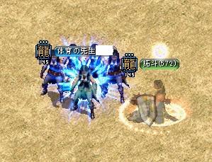 2012.3.10お城1