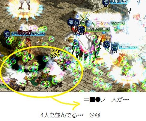 2012.3.17お城2