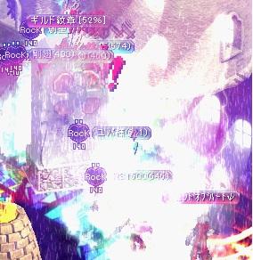 2012.3.24お城3