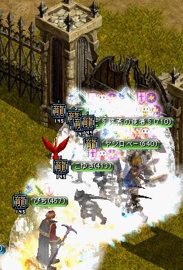 2012.3.24お城1