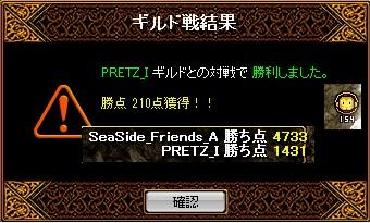 2012.3.28(水)の2