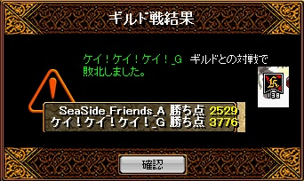 2012.3.30(金)の2
