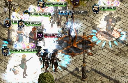 2012.3.31お城2