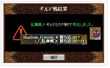 2012.4.6(金)の2