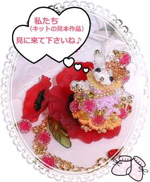 花ブ520-4