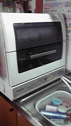 食洗 設置 姿  (3)