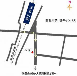 浅香山駅周辺