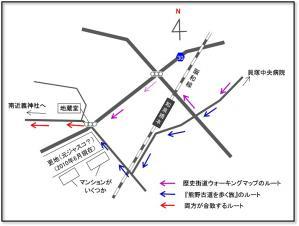 和泉橋本駅付近