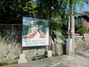山中宿への道