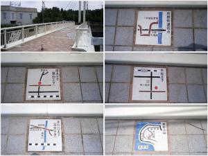 小栗橋上のタイル
