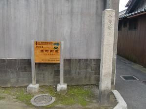 泉井上神社近くの二つの道標
