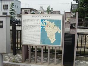 山之口橋たもとの説明板