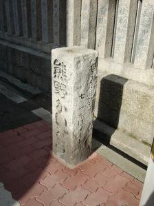 神社前の石柱