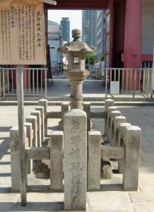 熊野権現禮拝石