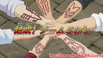 1-結成5D