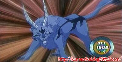 2-二角獣レーン1