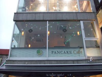PAN CAKE CAFE CLOVER'((パンケーキカフェクローバーズ)