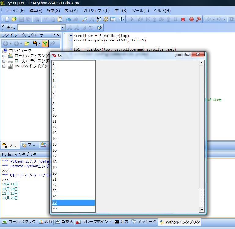 pythonTest112402.jpg