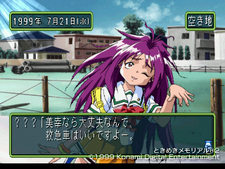 2009-12-19_08-02-13.png
