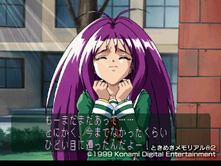 2009-12-19_20-34-36.png