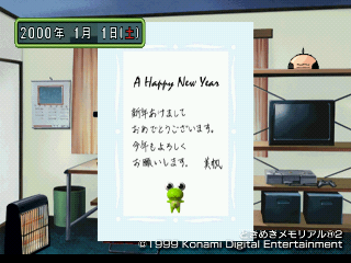 2009-12-28_22-27-15.png