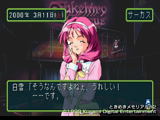 2009-12-30_05-06-46.png
