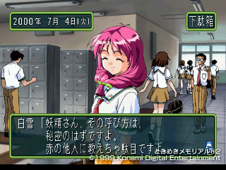 2009-12-30_13-09-08.png
