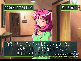 2009-12-30_13-27-36.png