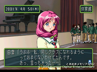2009-12-31_09-13-18.png
