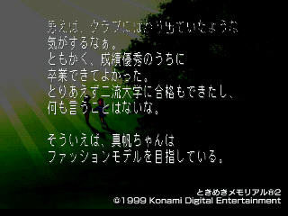 2010-01-06_17-47-34.png
