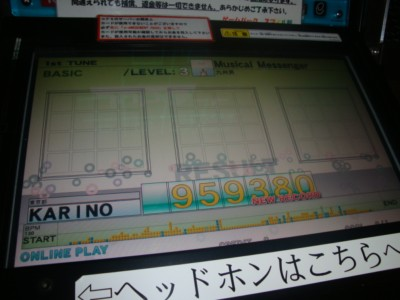 09120502DSC02192.JPG