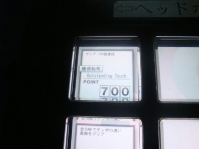 09120502DSC02195.JPG