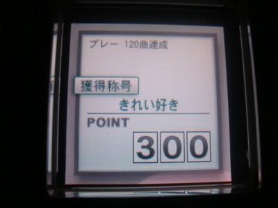 09120502DSC02267.JPG