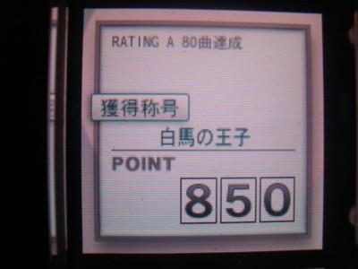 09120502DSC02268.JPG