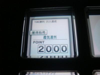 09120502DSC02274.JPG