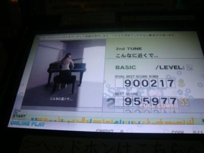 09120502DSC02276.JPG