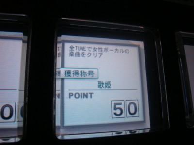 09120502DSC02285.JPG