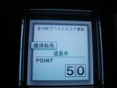 09120502DSC02370.JPG