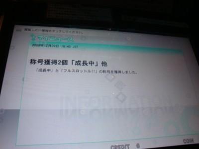 09120502DSC02371.JPG