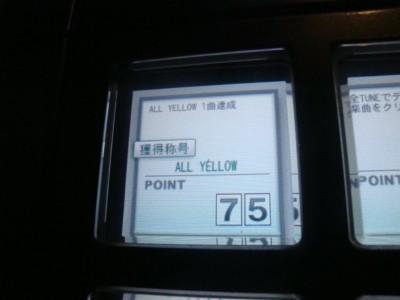 09121201DSC02381.JPG