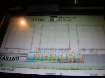 09121201DSC02384.JPG