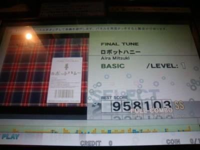 09121201DSC02385.JPG