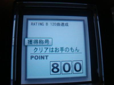 09121201DSC02387.JPG