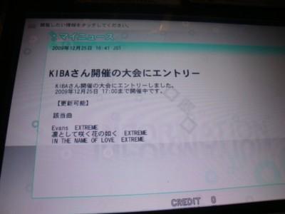 09122601DSC02419.JPG