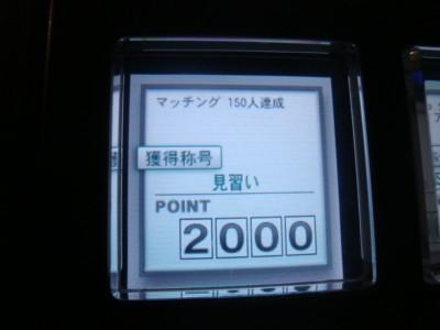 09122601DSC02429.JPG