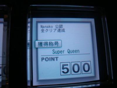 09122601DSC02430.JPG