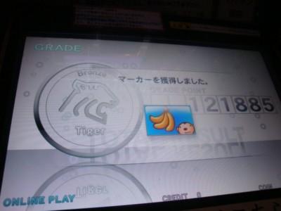09122601DSC02431.JPG